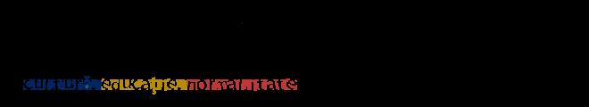 Asociaţia Română pentru Cultură, Educaţie şi Normalitate